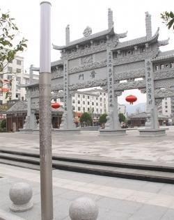 Dongyang HongMen square